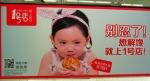 Hmmmm ... kantonesischer Mondkuchen